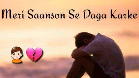 Aaj Ro Len De Sad Status Video Download