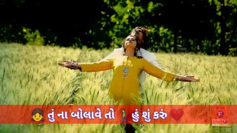 Tu Na Bolave To Hu Su Karu Sad Gujarati Status Download