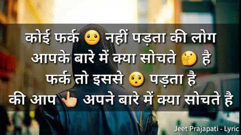 Motivation N Truth status video best