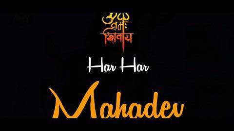 Mahadev Special Status Status Video