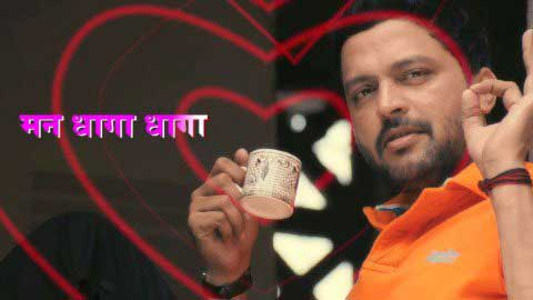 Dhaga Dhaga Status Video For Whatsapp