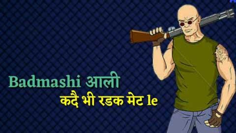 Yaaran Ki Mehfil Haryana Whatsapp Status Video