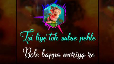 Best Ganpati Bappa Morya Whatsapp Full Screen Status Video