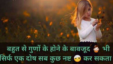 Heart Touching Quotes  motivational status video for whatsapp in hindi