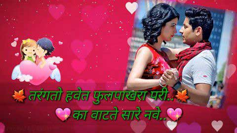 Friendship Status Video In Marathi Download Ka - Watt Te Saare Nave