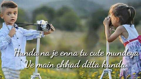 Cute Munda - Sharry Maan