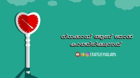 Malayalam Love Line Whatsapp Status 30 Sec Video Download