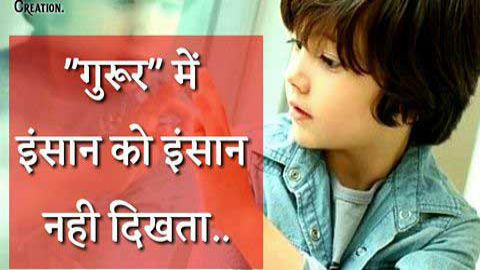 Status For Boyz Love Status In Hindi