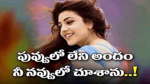 Telugu Whatsapp Status