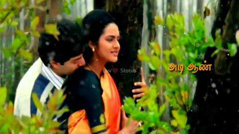 Tamil - Love Puthu Vellai Mazhai Luv