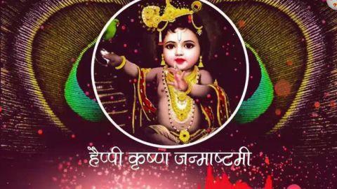 Badhai Ho Happy Krishna Janmashtami Wishes Status Download In Hindi