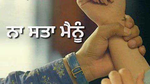 Kulwinder Billa - Punjabi Video Song Download