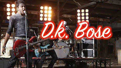 Bhaag Dk Bose Dance Video Status Hindi