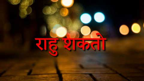 Marathi True Lines Good Status Video Download