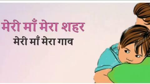 Happy Mothers Day Whatsapp Status Video In Punjabi