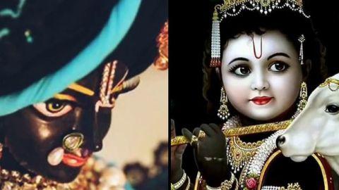 Mere Girdhar Gopala Nandlala Full Screen Status