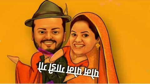 Aaya Maye Daulat Pathi Laglay