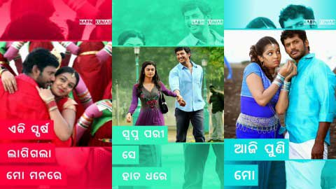 Full Screen Status Video For Love In Odia