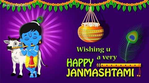 Wish You Happy Krishna Janmashtami - Status video 2018