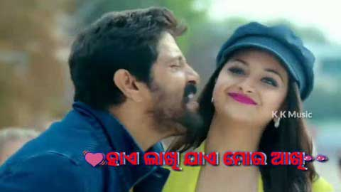 Pyar Wala Dil Odia Video Status Download 2019