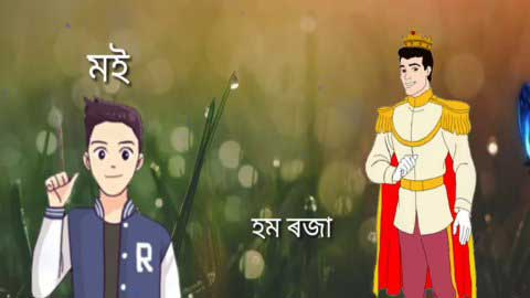 Hridoye Sekura Best Bengali Video Status