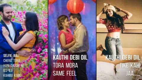 Odia New Full Screen Status 2019