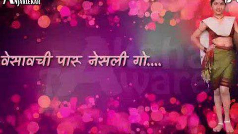 Vesavachi Paru - Marathi Hurt Touching Status In Marathi