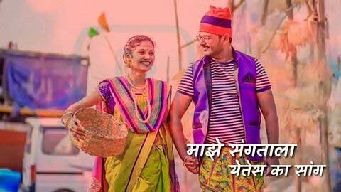 Aagri Koli Love Song Status Video Hd Download