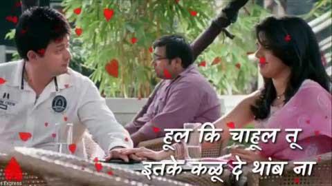 Sar Sukhachi Shravani Best Love Status Video