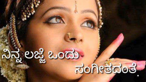 Sagari Kannada Whatsapp Video