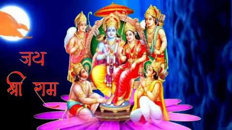 Shri Ram Chandra Krupalu Ram Navami Whatsapp Status