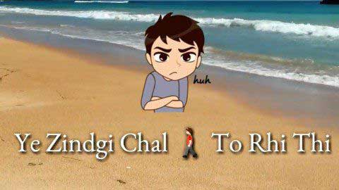 Ae Zindagi Chal To Rahi Thi - Dialogue