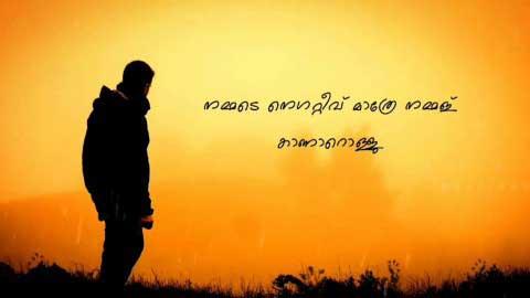 Malayalam Motivational Whatsapp Satus Video