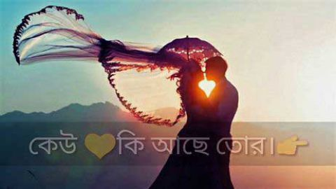 bangla sad video download