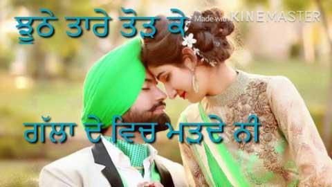 Geet De Wargi Whatsapp Status Punjabi