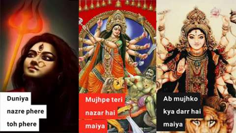 Teri God Me Sar He Maiya - Durga Ma - Navratri