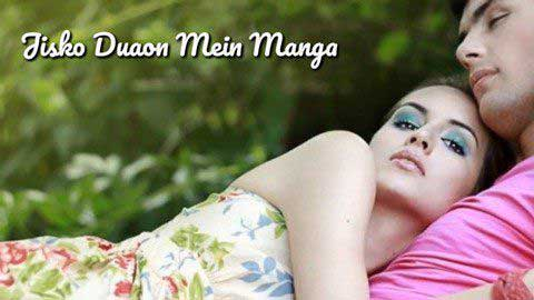 Jisko Duaon Mein Manga Status Video Download