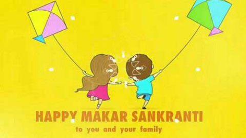 Makar Sankranti ki Hardik Shubheccha 2019