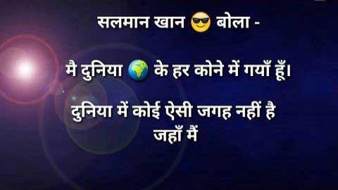 Haryanvi Status In Hindi | Attitude Haryanvi Status | Haryanvi Status on Dosti