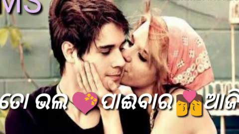 Emiti Ae Samaya Odia Status Video