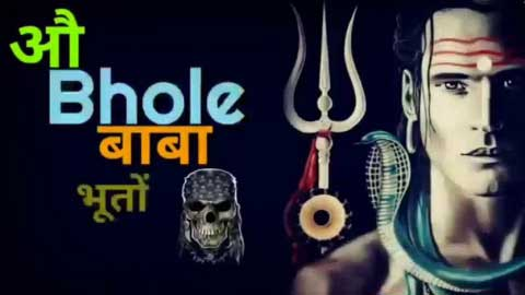 Bholenath Video Song Best Mahakal Whatsapp Status For Maha Shivratri