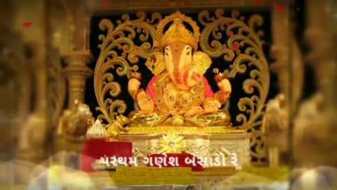 Partham Ganesh Besado Re - Lagn Geet Gujarati Song God Status