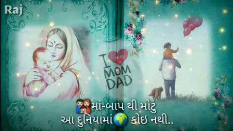 Maa Baap Thi Motu Koi Nathi Gujarati Whatsapp Video Status