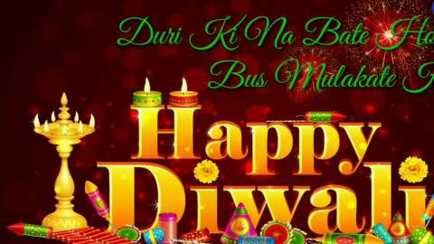 Diwali Happiness Video Song Download