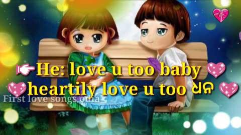 Love story video hd shayari