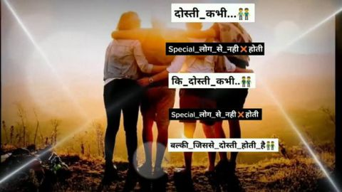 Best Friend Status Video For Whatsapp Status Haryanvi