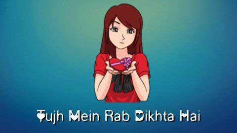 Tujh Mein Rab Dikhta Hai