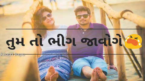 Tum To Thehre Pardesi Gujarati Version