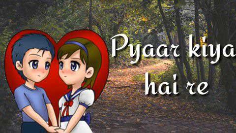 Dil Jaane Jigar Tujh Pe