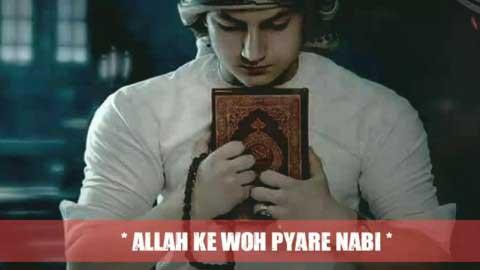 Ramazan Status For Whatsapp God Status
